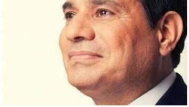 صورة الرئيس السيسي يهنئ المصريين بعيد شم النسيم وعيد القيامة المجيد
