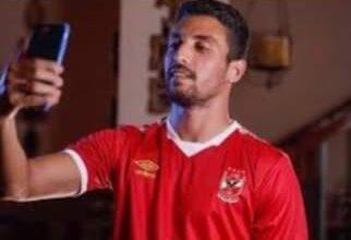 صورة محمد شريف يثير غضب شديد داخل النادي الأهلي