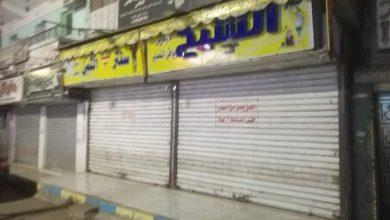 صورة حملات إنضباطية بغلق المحال التجارية والكافتيريات بثان الإسماعيلية