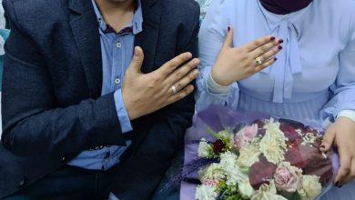 """صورة """"ترند نيوز """"ومحلات"""" مسلم"""" للمصوغات الذهبية يهنئان العروسين """"ريهام""""و""""اسامه"""""""