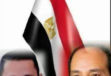 صورة مصر وجيبوتى يتعاونان فى إنشاء محطات للطاقة الشمسية