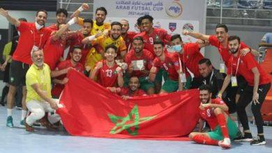 صورة المغرب بطل لكأس العرب لكرة الصالات … لأول مرة في تاريخه
