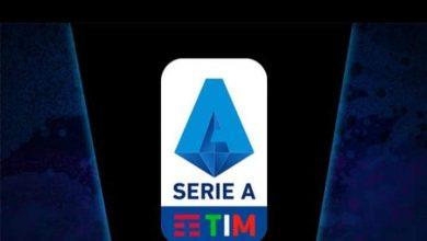 صورة مواجهات اليوم في الدوري الإيطالي