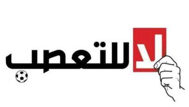صورة التعصب الكروي شبح يقتل متعة كرة القدم في مصر