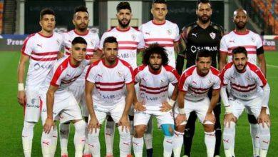 صورة إتحاد الكرة يعلن موعد ربع نهائي كأس مصر بين الزمالك والمقاصة