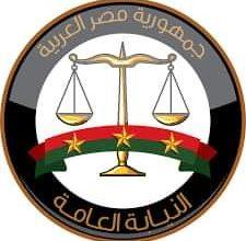 """صورة النائب العام يصدر قرارا بالتحفظ علي أموال عائلة عبدالشافي صاحب شركة """"بيتك بأيدك"""""""