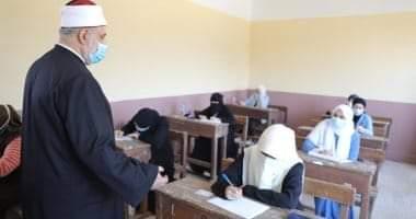 صورة انتهاء امتحان الكيمياء لطلاب العلمي في اختبارات الثانوية الأزهرية