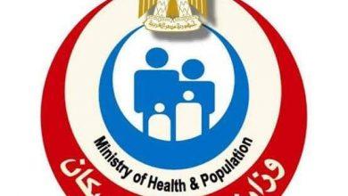 صورة تخصيص 24 عيادة لاستقبال مصابي الضمور العضلي من الأطفال