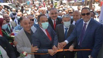 صورة محافظ المنيا يفتتح فرع البنك الأهلي بمجمع المصالح بمركز ملوي