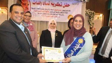 صورة الوزراء يكرم عدد من الرائدات بالجمعية المصرية لشباب الأعمال بالسويس