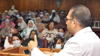 صورة اليوم العلمي الثالث لمكافحة العدوى بمستشفيات المنيا الجامعية
