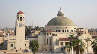 صورة صندوق تحيا مصر يتبرع بجهاز قسطرة ب 8 ملايين جنيه للمنيل التخصصي بجامعة القاهرة