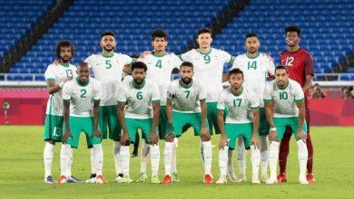 صورة السعودية تودع الأولمبياد بعد الخسارة من ألمانيا