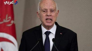 صورة الرئيس التونسي يجمد عمل البرلمان ويقيل رئيس الحكومة