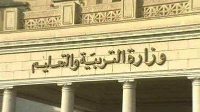 صورة عاجل.. التعليم تعلن موعد انتهاء الدراسي العام المقبل 2021/2022