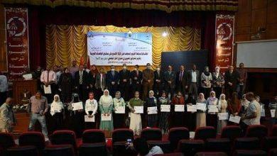 صورة جامعة الفيوم تحتفل بحصولها على المركز التاسع على مستوى الجامعات المصرية