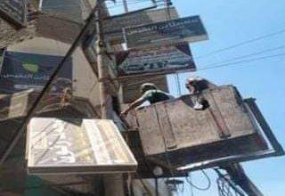 صورة حملة نظافة وإزالة اللافتات المخالفة بمركز المنشاة في سوهاج