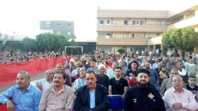 """صورة """"جمعية الصعيد للتربية والتنمية"""" تكرم 32 من خريجي الجامعات"""