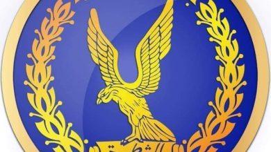 صورة اعتماد حركة تنقلات وترقيات ضباط الشرطة بوزارة الداخلية