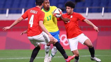 صورة بأداء هزيل «مصر» تخسر من «البرازيل» وتنهى مشوار الأولمبياد
