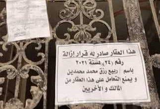 صورة لصق قرارات الإزالة على المباني المخالفة بمركز ملوي في المنيا