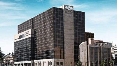 صورة 4 مليون دولار أرباح مجموعة البنك العربي في النصف الاول من العام 2021 وبنسبة نمو 20%