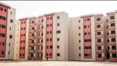 """صورة """"تعاونيات الإسكان"""" تعلن طرح قطع أراض فى 12 مدينة جديدة"""