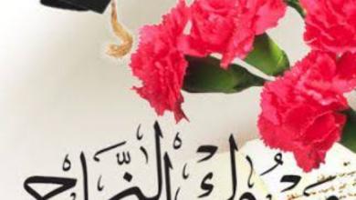 صورة تهنئة قلبية بمناسبة نجاح الصحفي أحمد شعراوي