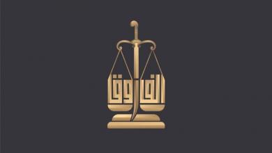 صورة أين العدل في بلاد المسلمين؟