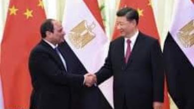 صورة شاهد الأسباب التي جعلت الصين تدعم الموقف الإثيوبي