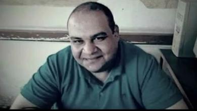 صورة أمين صحة الناصري بالمنيا: لا يدفن الميت قبل ٨ ساعات من وفاته و لابد من العرض على مفتش الصحة