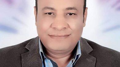 صورة حزب حماة الوطن بالمنيا يستنكر الحادث الإرهابي بكمين الشيخ زايد