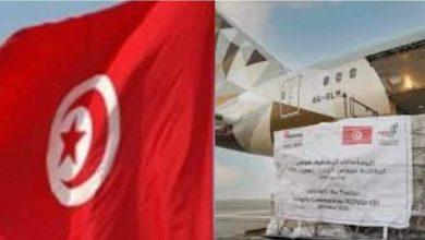 صورة نييل أبوالياسين : يُشيد بالمساعدات الطبية الإماراتية للشعب التونسي