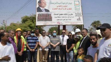 صورة محافظ أسيوط يتفقد أعمال إنشاء مجمع الخدمات بقرية بنى شقير بمركز منفلوط