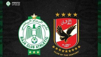 صورة الإتحاد الأفريقي يعلن موعد السوبر بين الأهلي المصري والرجاء المغربي