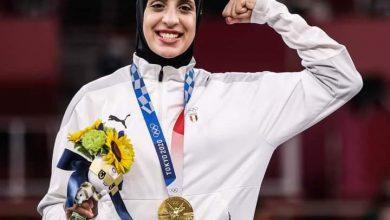 صورة تعرف علي بطلة الأوليمبياد المصرية في الكاراتية