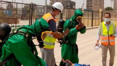 صورة مياه أسيوط: تدريبات لفرق الطوارئ فى مجال السلامة والصحة
