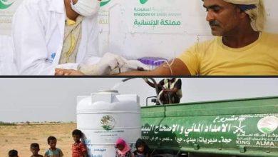 صورة مركز الملك سلمان للإغاثة يقدم خدمات طبية لأكثر من 2,300 شخصا