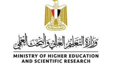 صورة قوائم الجامعات والمعاهد المُعتمدة بوزارة التعليم العالي والبحث العلمي