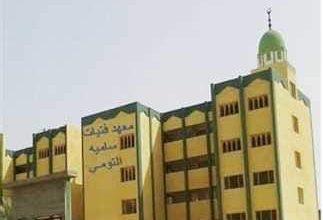 صورة معهد فتيات سامية التومي الإعدادي فى الاسكندرية يدخل الخدمة رسمياً 2022