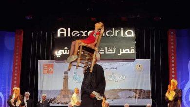 صورة ملوي ومطروح للفنون الشعبية والنيل للغناء الشعبي بصيف إسكندرية