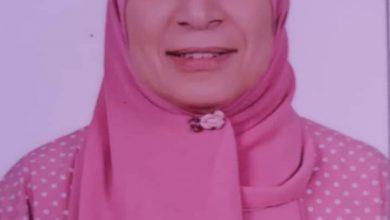 صورة الدكتورة هناء أبو رية رئيسًا لقسم التوليد وأمراض النساء بكلية طب بنات الأزهر بالقاهرة