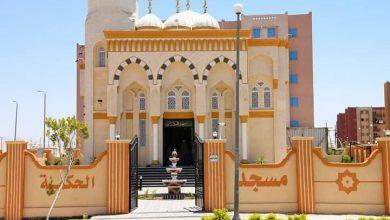 صورة سكرتير عام محافظه قنا ووكيل وزارة الأوقاف يفتتحان أول مسجد بمدينة قنا الجديدة بالجهود الذاتية
