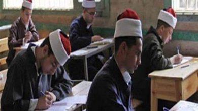 صورة اسماء أوائل الشهادة الثانوية الأزهرية.. 4 طلاب حصلوا على 100%