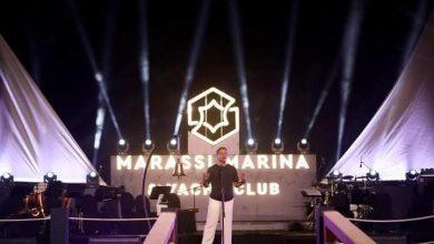 صورة باستثمارات تصل إلى 24.2 مليار.. «إعمار مصر» تفتتح مراسي مارينا و نادي اليخوت