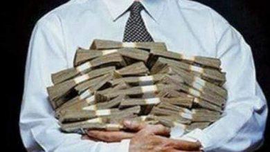 صورة ضبط موظف بإحدى الجامعات لاختلاس أكثر من 2 مليون جنيه من مصاريف الطلبة