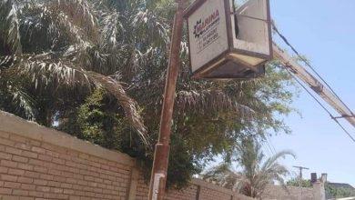 صورة المعداوي رئيس مركز ومدينة سمالوط يتابع مجهودات الوحدات المحلية فى أعمال الإنارة العامة