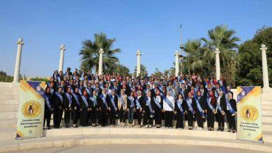 صورة التعليم العالي : تخرج فوج شباب الأسر المركزية بالجامعات المصرية من معهد إعداد القادة