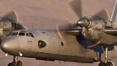 صورة اخترقت الحدود.. تفاصيل تحطم طائرة عسكرية أفغانية في أجواء أوزبكستان