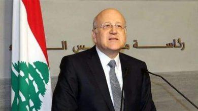 صورة ميقاتي: نسعى لحل أزمة تشكيل الحكومة اللبنانية بطريقة ملائمة للجميع